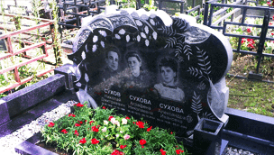 Изготовление памятников в астрахани надгробные памятники чебоксары